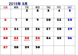 2015年9月カレンダー、シルバーウィークを探せ