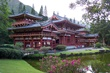 byodo-in-temple-314555_640