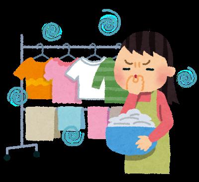 洗濯物の生乾き