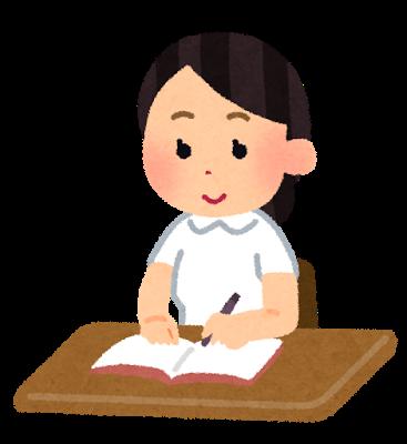 看護師の資格を取る為の勉強