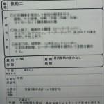 DSC_0192333