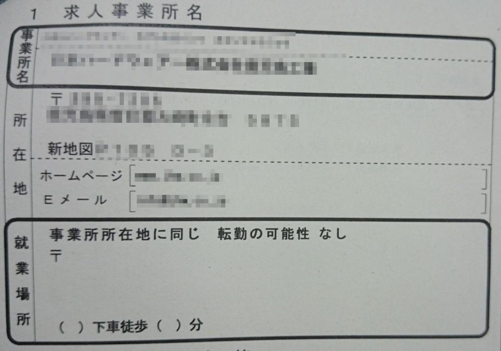 DSC_0194333