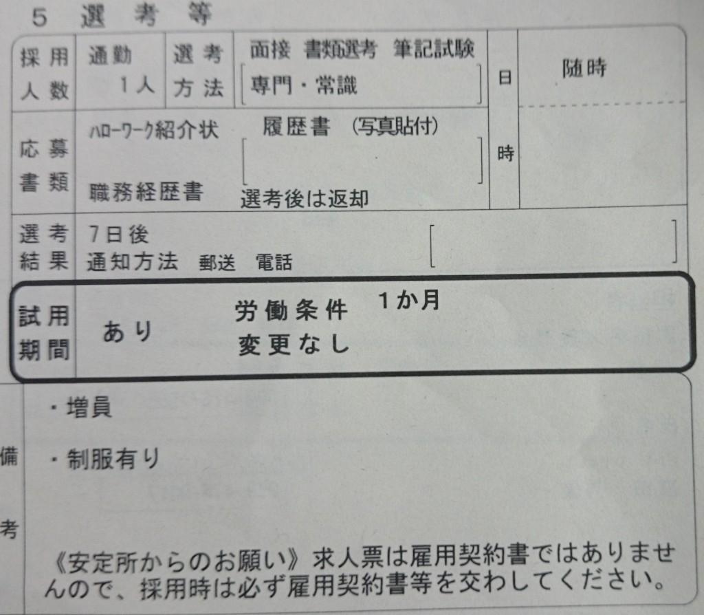 DSC_0197444