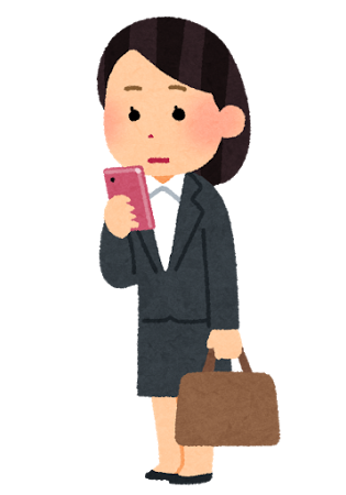smartphone_businesswoman_stand